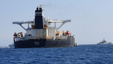 UK Ambassador Summon by Iran Over Tanker Seizure